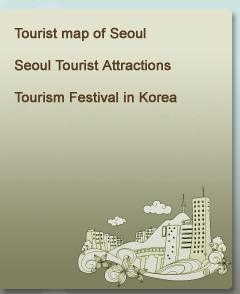 seoul sightseeing local sightseeing price